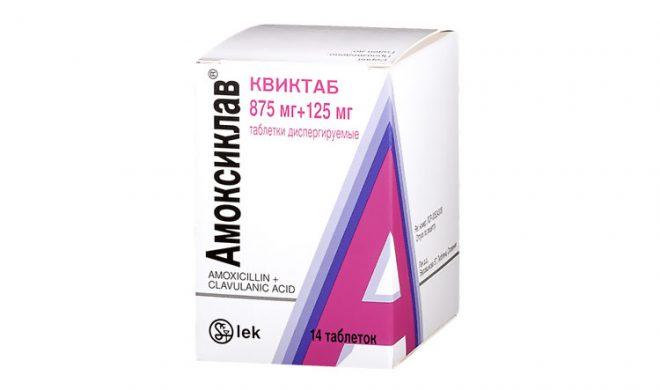 Амоксиклав 875 125 мг: инструкция по применению, отзывы, аналоги